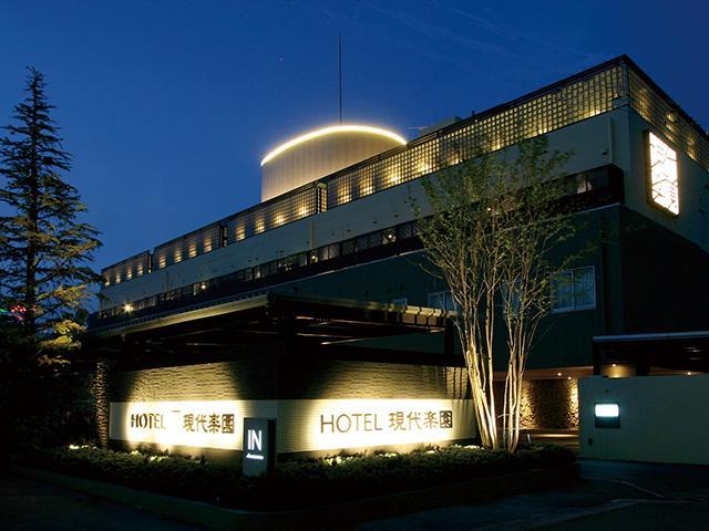 ホテル 現代楽園 高崎店