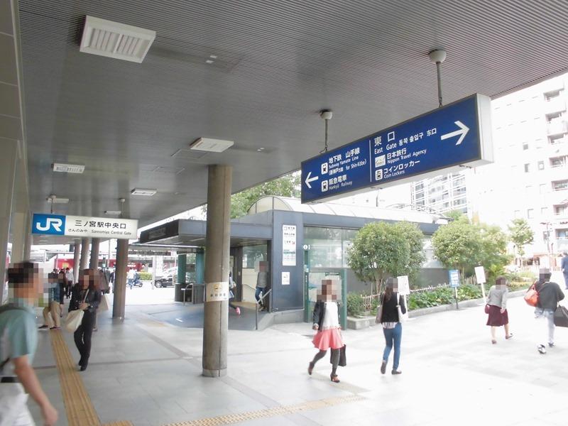 JR三ノ宮駅中央口改札前