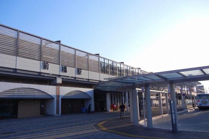 JR前橋駅