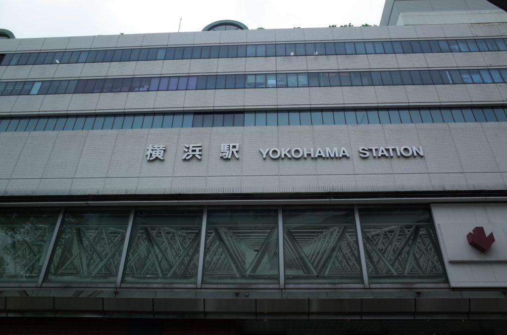 JR横浜駅