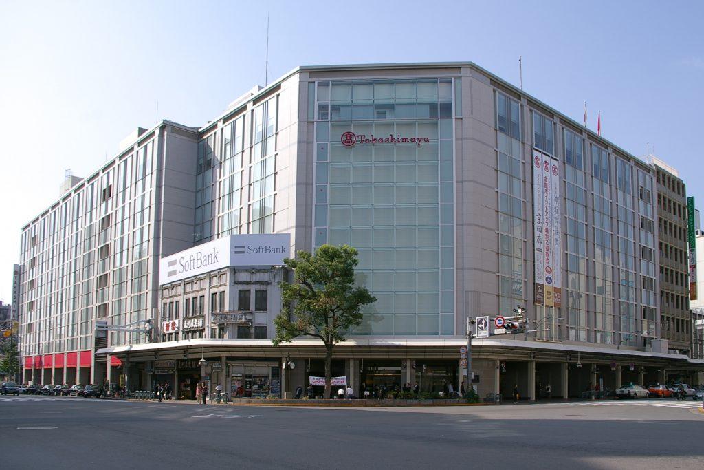 高島屋京都店(京都タカシマヤ)
