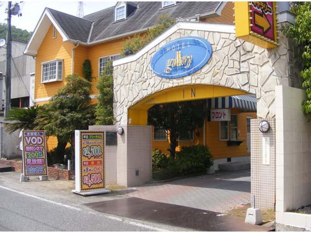 ホテル ギャラリー福山