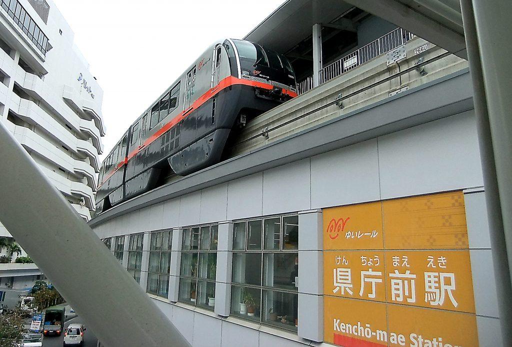 沖縄都市モノレール線(ゆいレール)県庁前駅