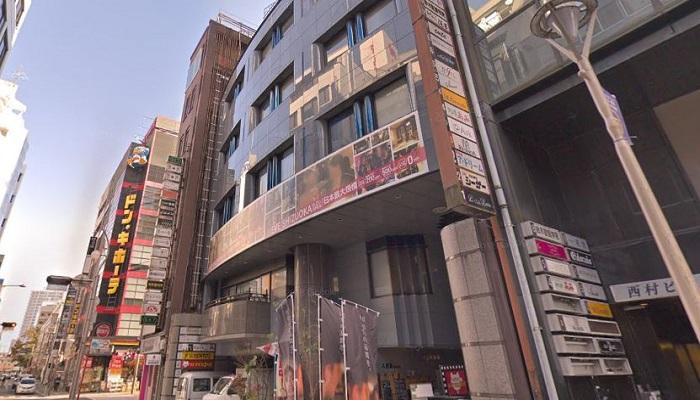 ORIENTAL LOUNGE EVE SHIZUOKA