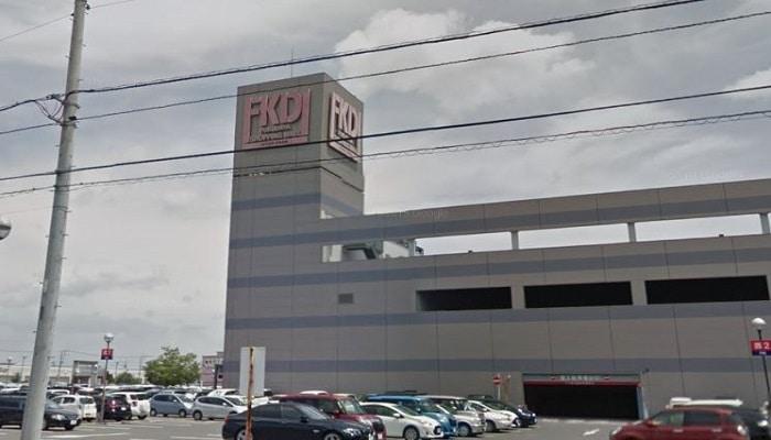 FKDショッピングモール宇都宮インターパーク店