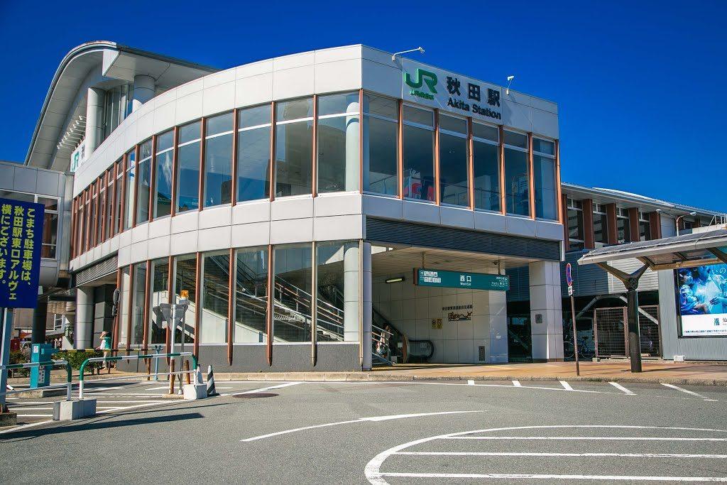 JR秋田駅西口