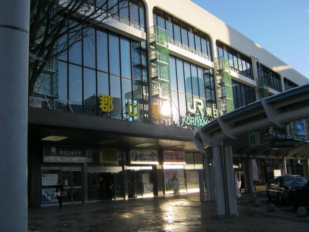 JR郡山駅