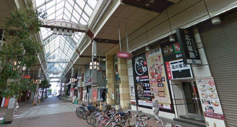 新潟市古町
