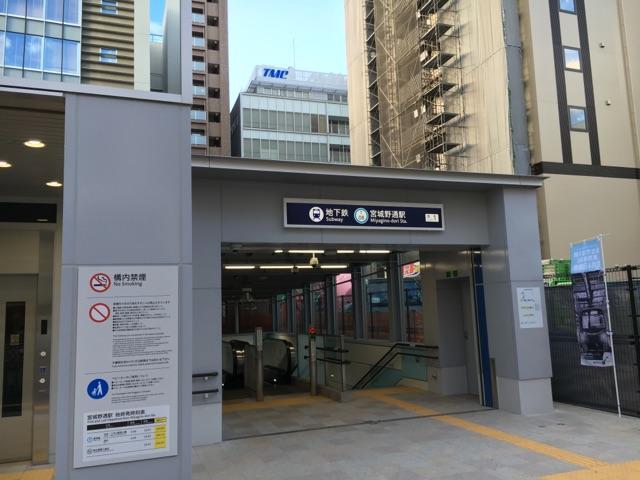 市営地下鉄仙台駅