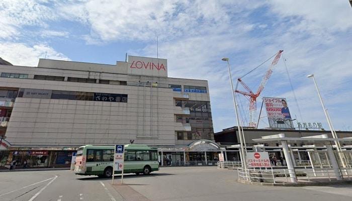 青森駅ビル LOVINA(ラビナ)