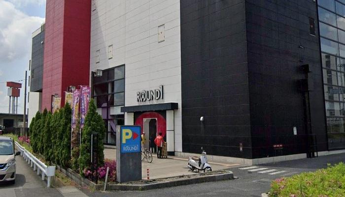 ラウンドワン 宇都宮店