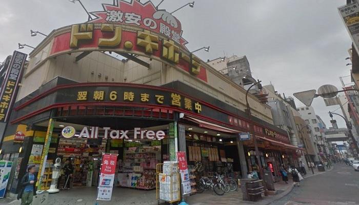 ドン・キホーテ熊本西銀座通り店